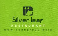 Silver Leaf, Vastrapur