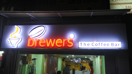 Brewers The Coffee Bar