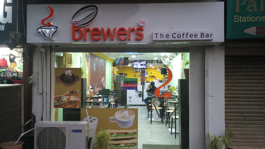 Brewers The Coffee Bar, Vastrapur