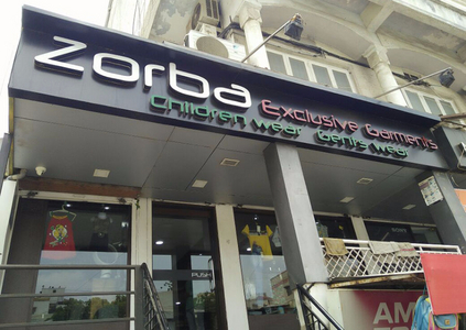 Zorba Exclusive Garments, Memnagar
