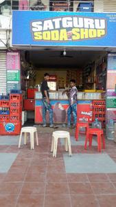 Satguru Soda Shop