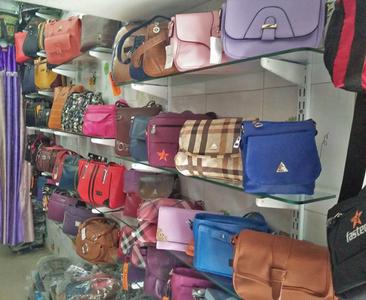 Bag Choice
