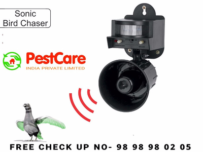 PESTCARE INDIA PRIVATE LIMITED, Rakhial