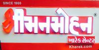 Shree Manmohan Kharek Center, Navrangpura