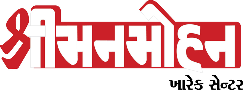 Shree Manmohan Kharek Center
