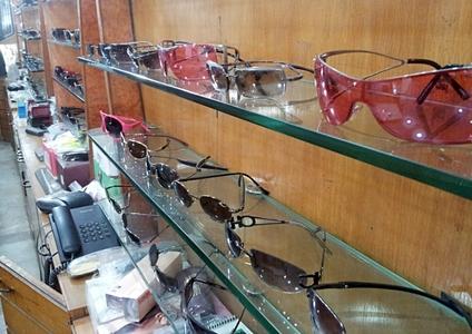 Hem Opticals