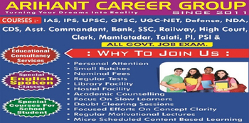 Arihant Career Group, Ellisbridge