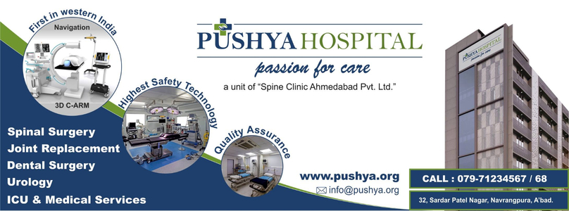 Laser Hair Removal in Ahmedabad, Pushya Hospital - Orthopedic