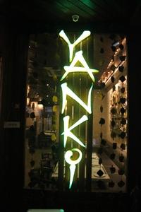 Yanki Syzzlers