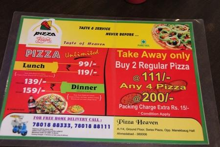Pizza Heaven-Taste of Heaven