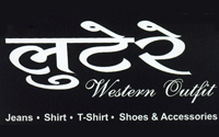 Lootere Western Outfit, Memnagar
