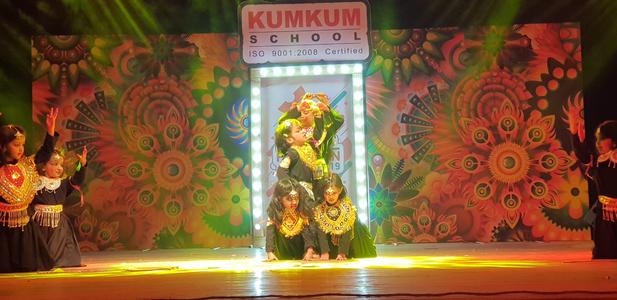 KumKum School