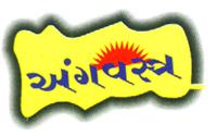 Ang Vastra, Gurukul