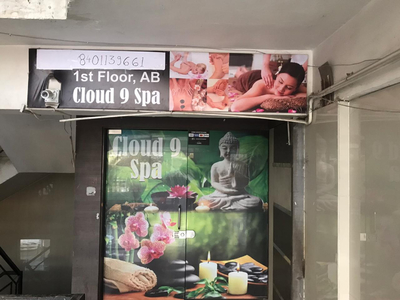 Cloud 9 Spa, Thaltej