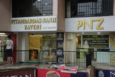 PNZ ( Pitambardas Nanji Zaveri)