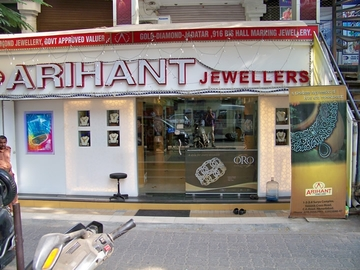 Arihant Designer Jewellers Pvt Ltd, C G Road