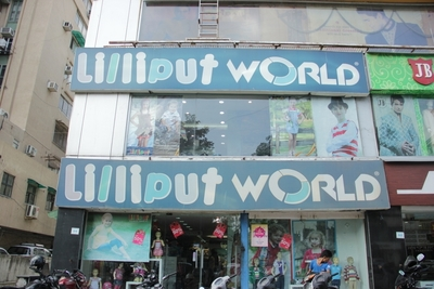 Lilliput World, C G Road