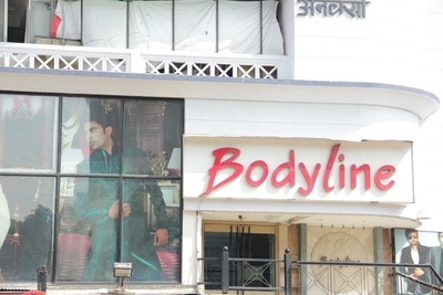 Bodyline Fashion Shoppee Pvt Ltd