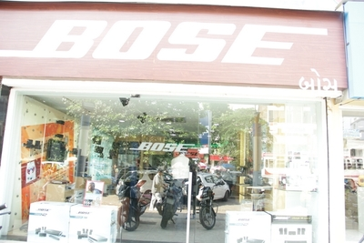 The Bose Store