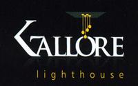 Gallore Lighthouse, Navrangpura