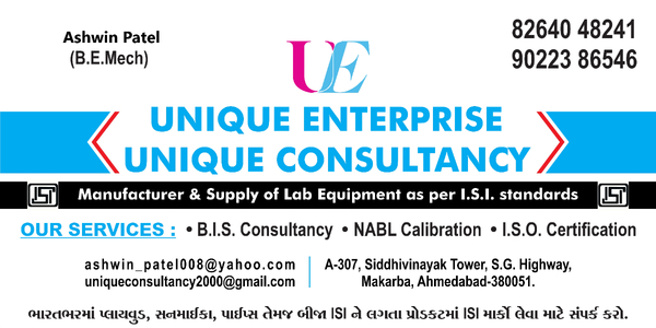 Unique Technolab LLP, Siddhivinayak business tower- Makarba