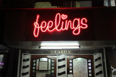 Feelings Card, Ambavadi