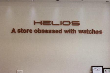Helios-The Watch Store