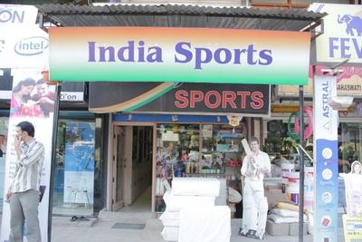 India Sports, Satellite
