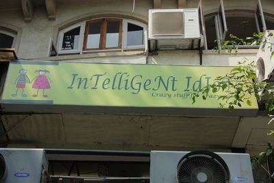 Intelligent Idiots-Kids Wear, Naranpura