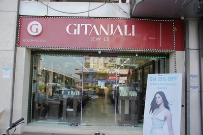 Gitanjali Jewels, C G Road
