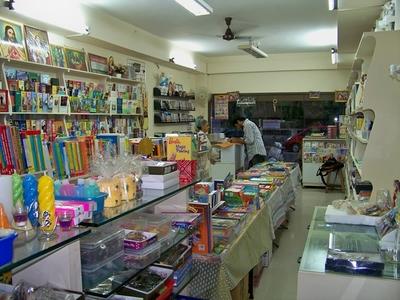 Pauline Books & Media Centre