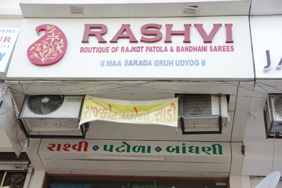 Rashvi - Traditional of Fancy Patola Silk Sarees Bandhani Sarees, Satellite