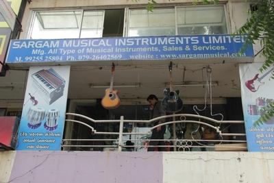 Sargam Musical Instruments Ltd, C G Road