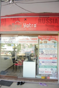 Tour Yatra - Simandhar Tours