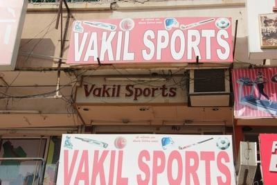 Vakil Sports