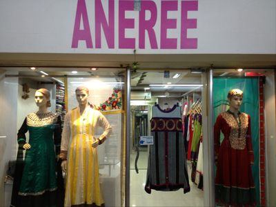 Aneree-Exquisite Style