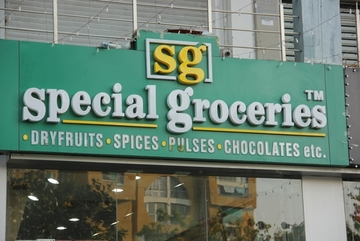 Special Groceries(SG)