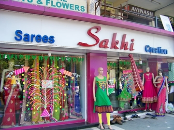 Sakhi Creation