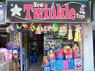 New Twinkle Toys