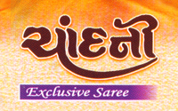 Chandni Exclusive Saree, Naranpura