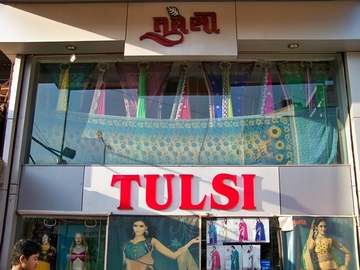 Tulsi Collection, Naranpura