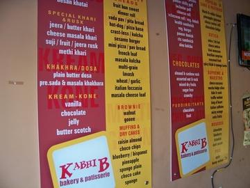 Kabhi B- Bakery & Patisserie