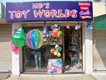 Kids Toy Worlds