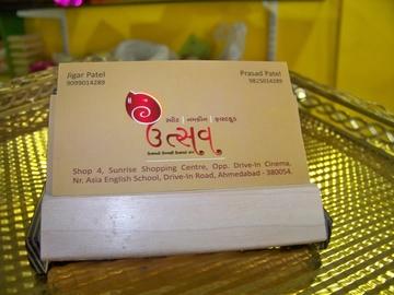 Utsav sweets