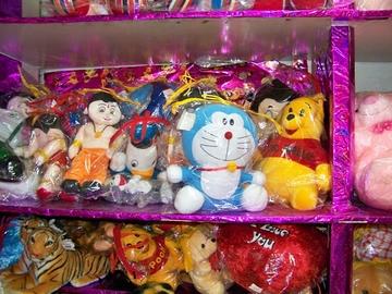 Kampanwala Toys