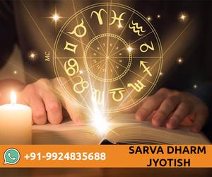 Sarva Dharm Jyotish Seva, Saraspur
