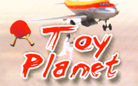 Toy Planet, Ashram Road