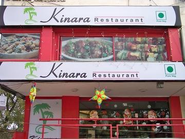 Kinara Restaurant