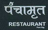 Panchamrut Restaurant, Chandlodia