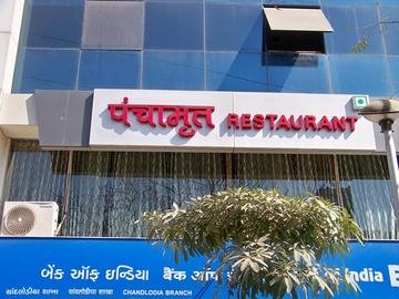 Panchamrut Restaurant, Chandlodia